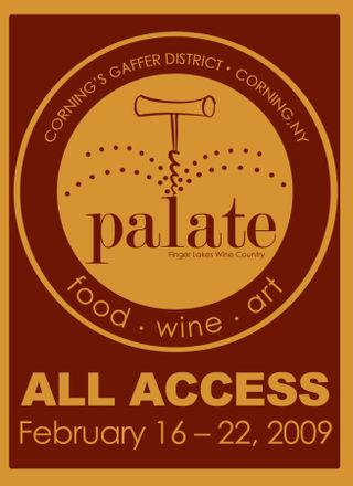 PALATE PASS(2)