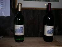 Glenhaven_farm_wines_2