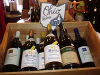 Ohio_wines