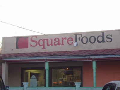 Square_foods_1